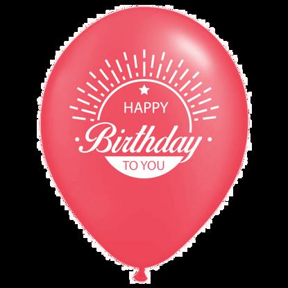 Bild von Motivballon To You